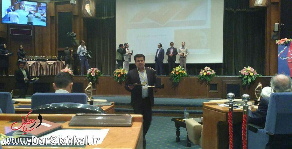 غلامرضا حکیم پور (۱)