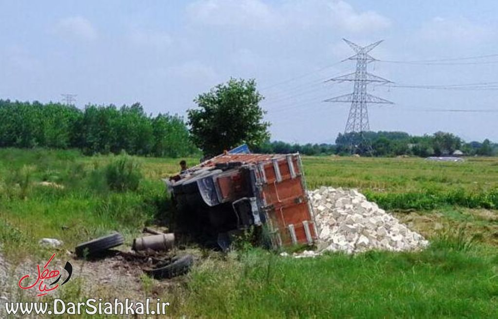 تصادف کامیون (۳)