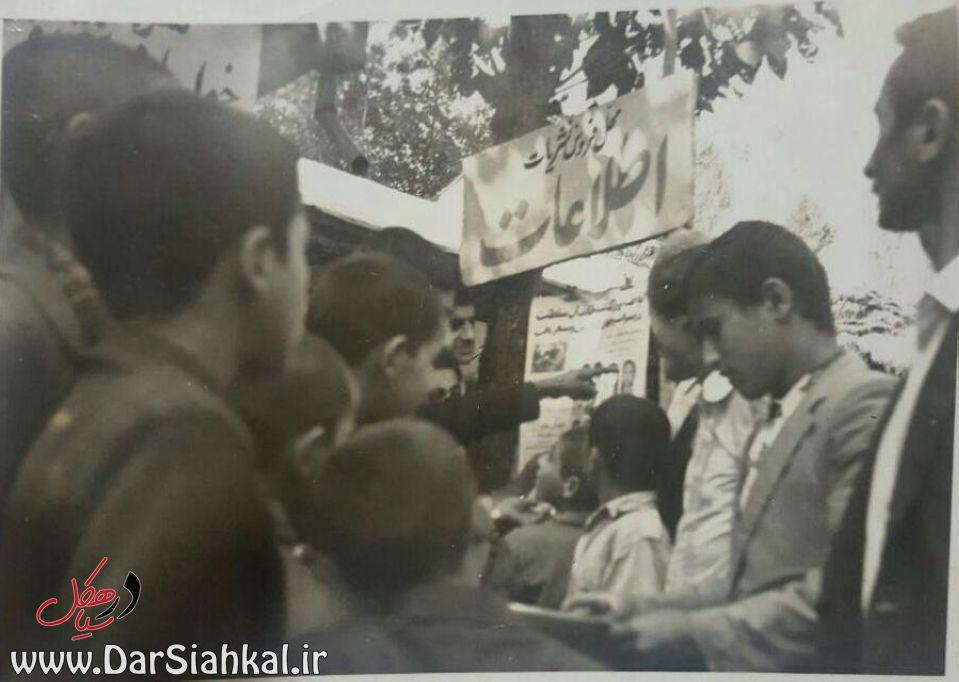 موسی اکبری خبرنگار پاشاکی سیاهکل (۱۰)