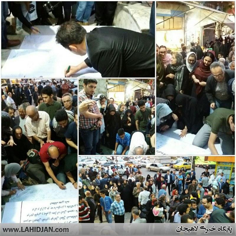 امضای-طومارمردم-لاهیجانانتخابات-شورای-شهر-۱