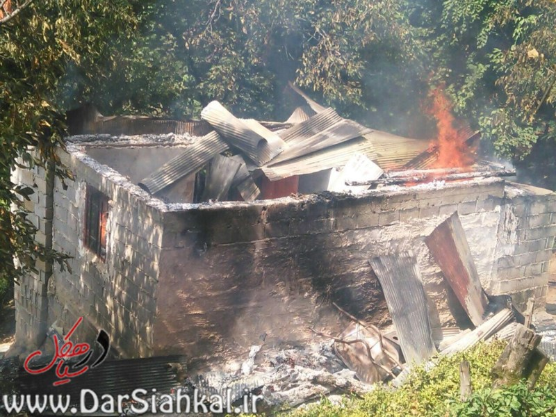 آتش سوزی خانه (۱)