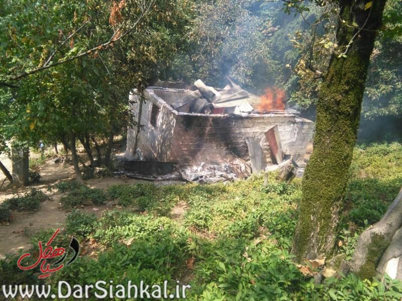 آتش سوزی خانه (۲)