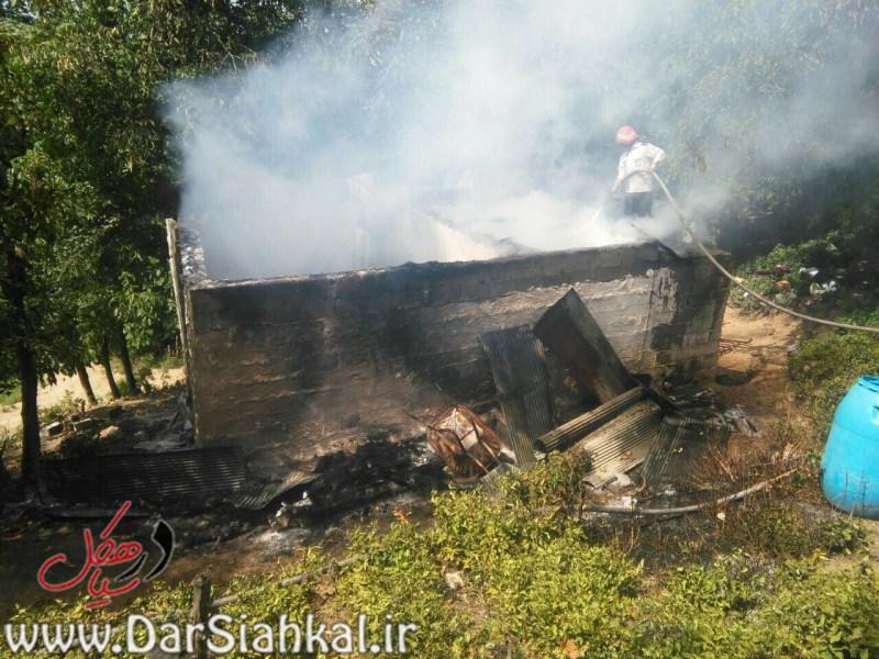 آتش سوزی خانه (۳)
