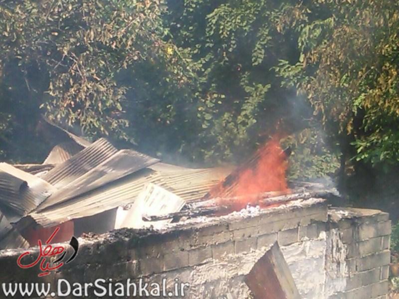 آتش سوزی خانه (۴)