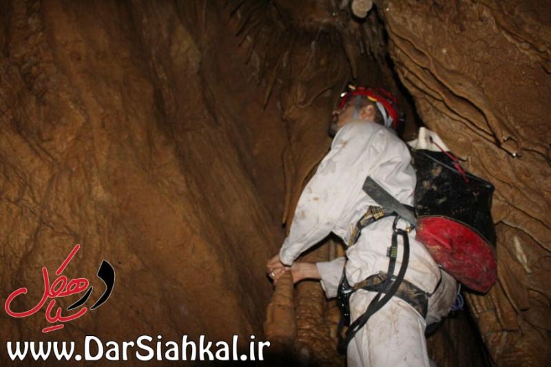 غار کولاک آور (۲)