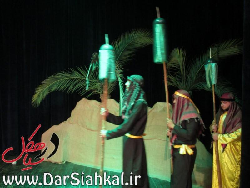 تئاتر نمایش زخمی ترین صبور سیاهکل (۱)