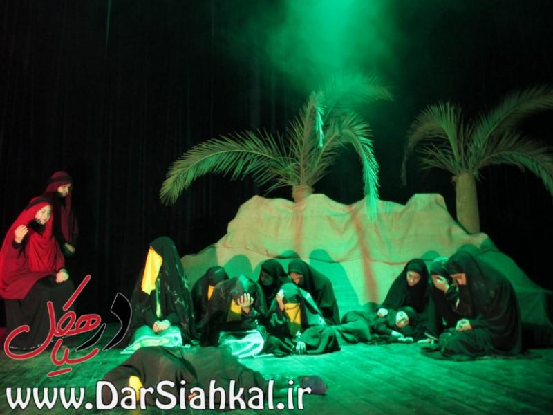 تئاتر نمایش زخمی ترین صبور سیاهکل (۱۰)