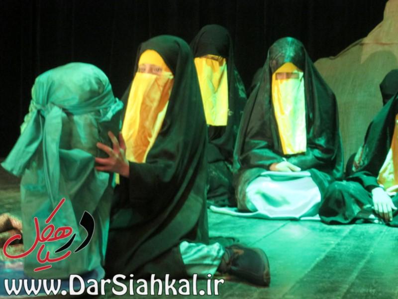 تئاتر نمایش زخمی ترین صبور سیاهکل (۱۳)