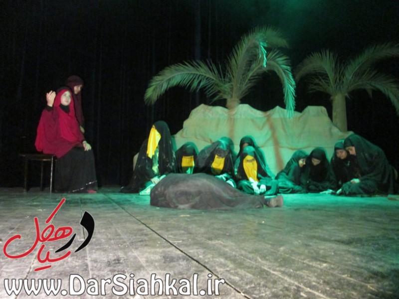 تئاتر نمایش زخمی ترین صبور سیاهکل (۷)