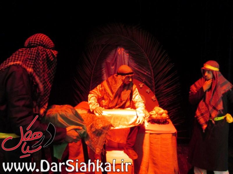 تئاتر نمایش زخمی ترین صبور سیاهکل (۹)