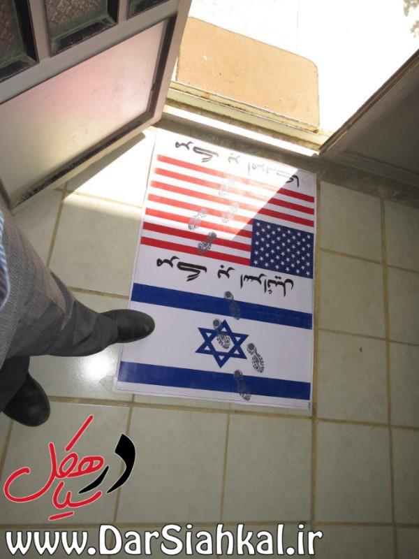 پرچم آمریکا و اسرائیل (۴)
